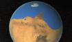 An artist's impression of the ancient ocean on Mars. Illustration: Nasa/GSFC/Rex